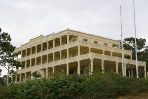 Санаторий Хелиантия